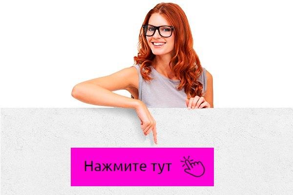 vaminfa.ru/wiki-grud.html