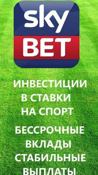 Спорт ставки на футбола ua