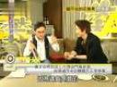 091119 - Lee Jun ki - Tiwan TV - Let's be friend - part 2.mp4