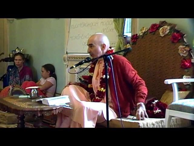 Бхактиведанта Садху Свами - Для женщин (2014-06-08, Омск)