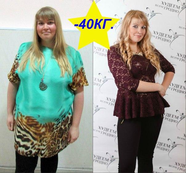 Проекты похудения беларусь