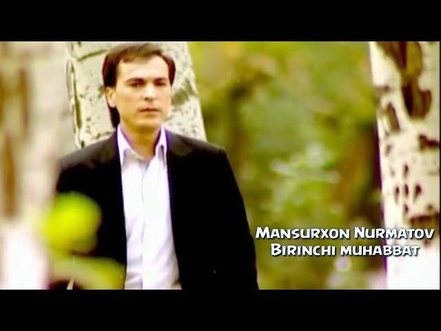 Mansurxon Nurmatov Birinchi muhabbat Мансурхон Нурматов Биринчи мухаббат
