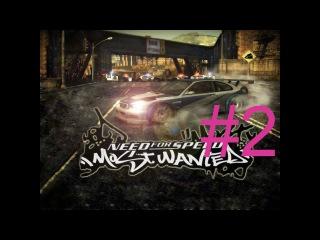 Need For Speed Most Wanted 2005. #2. Покатушки- погоня на машине mazda