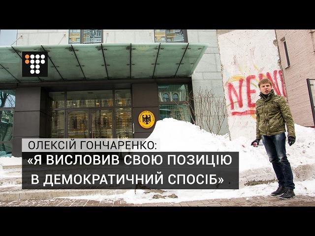 Гончаренко вважає, що розфарбував Берлінську стіну у Києві «у демократичний спо...