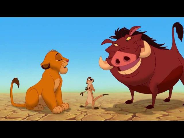 Hakuna Matata. The Lion King