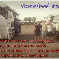 Дима Яковлев