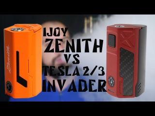 IJOY ZENITH или Tesla Invader 2/3 | ОБЗОР-СРАВНЕНИЕ| Битва варивольтов (from )