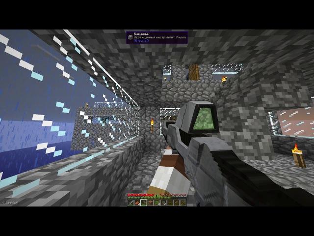 Проект Minecraft MythicalWorld Сервер SkyTech
