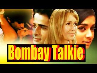 Bombay Talkie Full Movie 1970 HD | Shashi Kapoor, Jennifer Kendal, Zia Mohyeddin, Aparna Sen