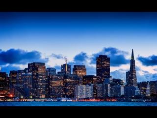 Самый прекрасный город солнечной Калифорнии - Сан Франциско. Город из снов.