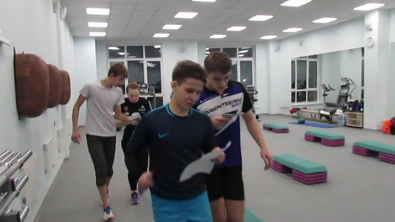 25.01.18, последняя часть тренировки в фитнес зале. Попрыгали, побегали и заминаемся с выбором и запоминанием вариантов.