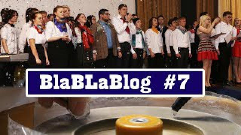 MIrKAt BlaBlaBlog 7 World Skills Russia 2017 ЧТО Я ДЕЛАЛА ВСЮ НЕДЕЛЮ!!