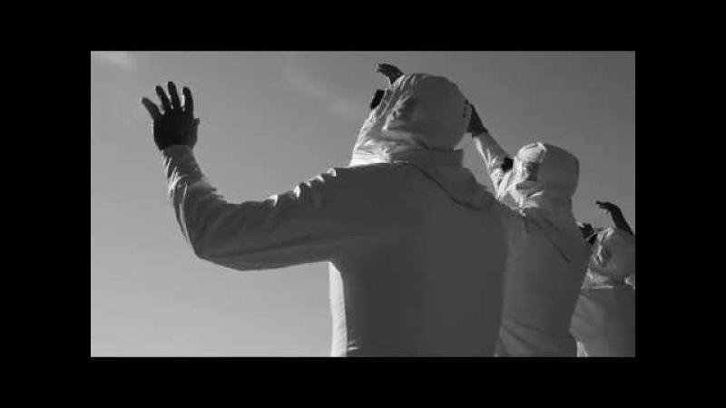 Reptaliens Ubik Official Video