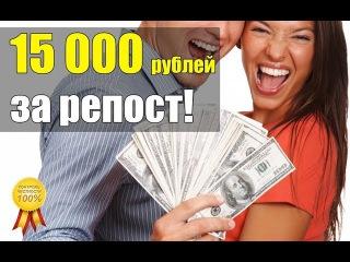 РОЗЫГРЫШ G-SHINE #19 призовой фонд 15000 рублей