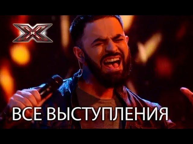 Sevak Khanagyan (Armenia, Eurovision 2018) | All The X Factors performances