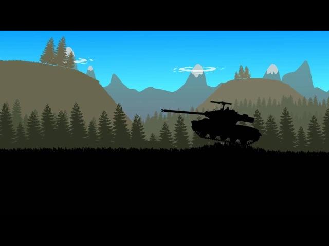 Переезжай арта Мультик Истории танкистов