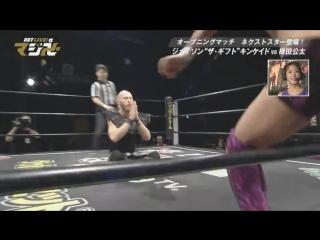 Jason Kincaid vs. Kota Umeda (DDT Live! Maji Manji #5)