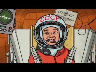 Профессор Почемушкин - Почему день космонавтики 12 апреля
