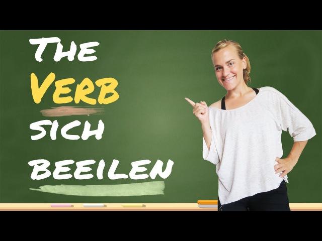 German Lesson 155 The Verb to hurry sich beeilen ∙ es eilig haben ∙ in Eile sein A2
