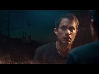 'If You Saw His Heart' trailer starring Gael Garcia Bernal