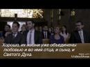 Свадьба Марианы и Алехандро Nada personal (Ничего личного)