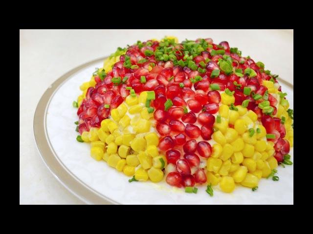 Салат на Новый год 2020 КОРОЛЬ СТОЛА Потрясающий вкус
