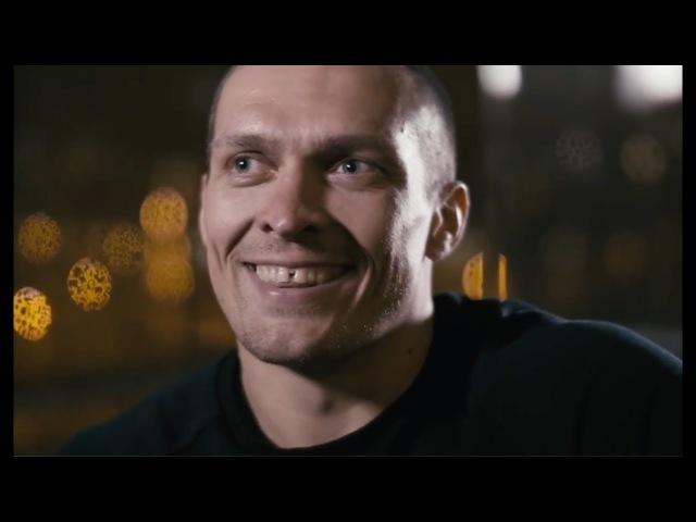 Эксклюзив! Команда Усика в предверии финала WBSS часть 1 Интервью