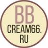 ББ Кремы bb Cream корейская косметика.