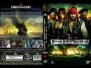 Пираты Карибского моря: На странных берегах - Русский Трейлер (2011)
