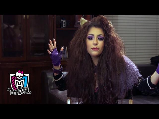 Andrea Russett as Clawdeen Wolf | ScreamTeam | Monster High