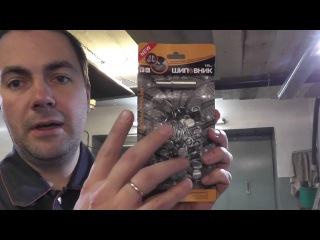 Мазда Трибьют: ремонт и обслуживание - Дошиповка зимних шипованных шин ремонтны ...