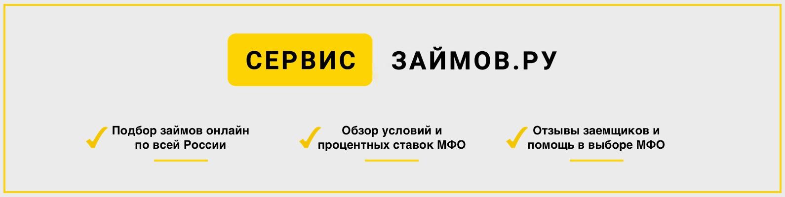 Кредит в сбербанке без подтверждения дохода на 300000 рублей