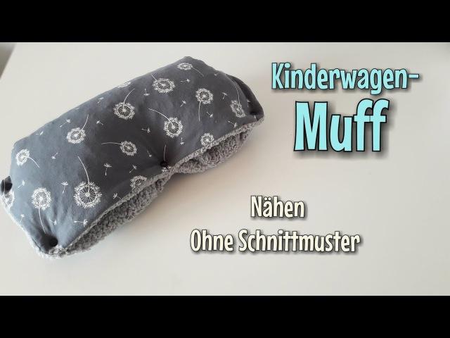 Kinderwagen Muff - OHNE Schnittmuster - Nähanleitung für Anfänger - Nähtinchen