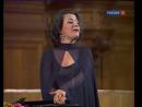 Елена Образцова - Астуриана Мануэль де Фалья. Семь испанских народных песен 1978
