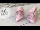 Бантик из лент 9см Из репса 4см шириной МК Канзаши Алена Хорошилова tutorial ribbon bow diy