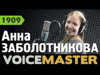 Anna Zabolotnikova – Stone Cold (Demi Lovato cover)