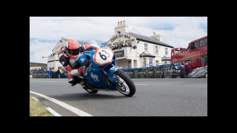 Isle of Man TT The Legend