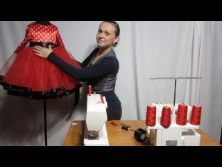 Как пошить Платье на Утренник Мышка Минни с Рукавом Пошив Юбки Вшиваем Молнию Сборка Часть 3