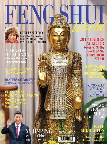 2017-11-01 Feng Shui World