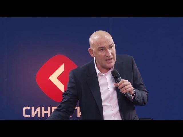 Радислав Гондопас Как заставить себя действовать