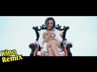 Kino remix пародия угар ржака юмор смешные приколы 2018 клипы sabi miss шлёпать