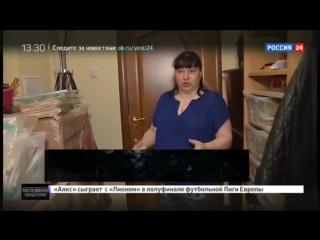 []Расследование+Эдуарда+Петрова.+Горькая+доля+дольщика.mp4