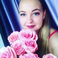 Екатерина Васина