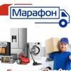Грузчики Профи и Авто в Таганроге. «МАРАФОН»