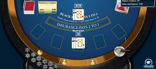 онлайн туза казино 3