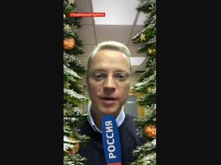 Теперь каждый может попробовать себя в роли новогоднего корреспондента телеканала Россия!