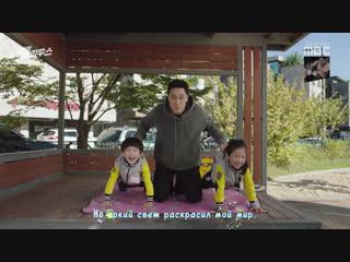 Kim Min Seung - 'One Day' ('Terius Behind Me' OST.3)rus karaoke