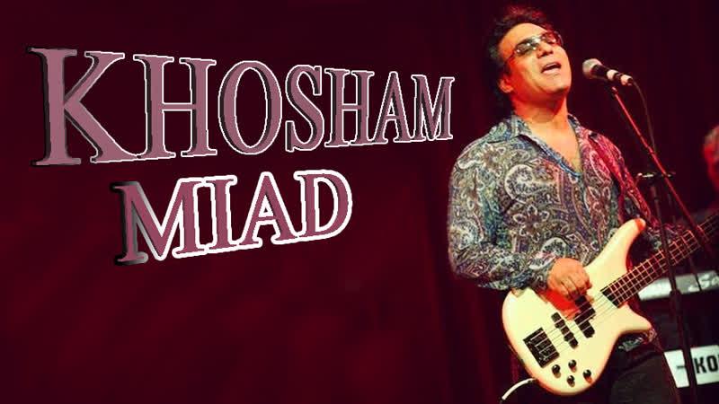 Andy - Khoshsm Miad (Jaam-E-Jam)