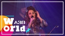 Natacha Atlas Taalet Live 2013 A38 World