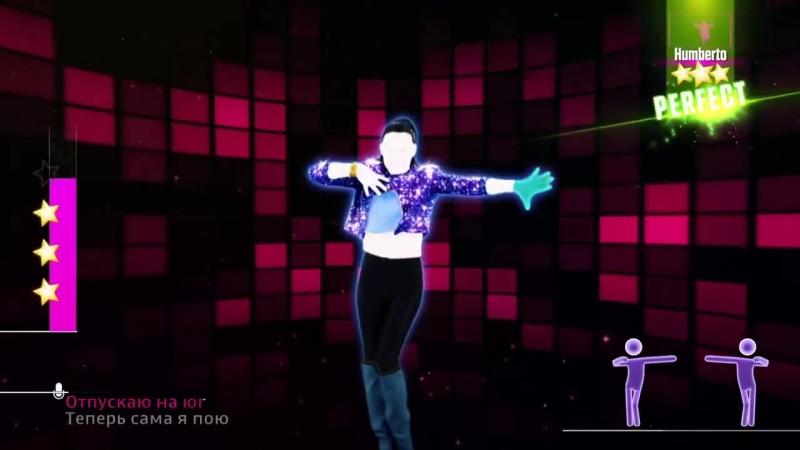 Улыбайся Smile Just Dance 2016 UNLIMITED Gameplay 5 Stars KINECT